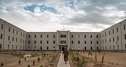 250px-Afghan_Defense_University_in_2013