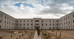 250px-Afghan_Defense_University_in_2013